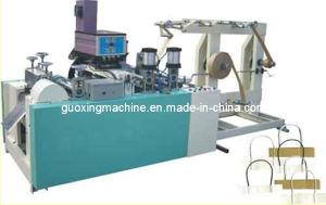 Paper Bag Making Machine (GX-190)