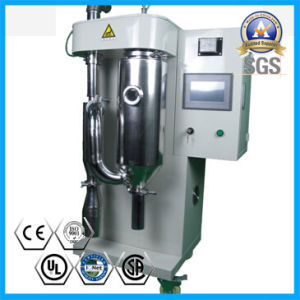 Laboratory Spray Dryer for University pictures & photos