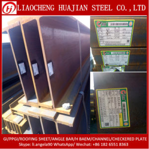 ASTM Standard Steel H Beam with Hot Rolled Technique pictures & photos