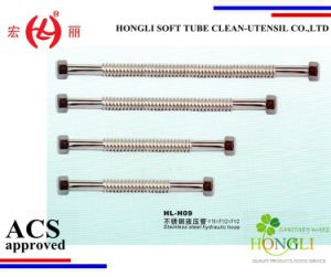 Hl-H09 Stainless Steel Hydraulic Hose pictures & photos