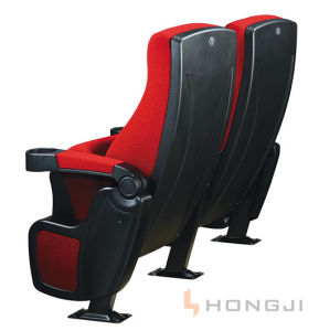 VIP Multiplex 3D for Cinema Projector Cinema Theater Chair pictures & photos