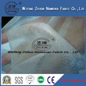 PP Non Woven Fabric Hydrophilic Fabric Raw Materials for Diaper Making pictures & photos