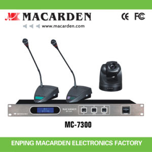 Professional Video Camera Auto-Track Conference System (MC-7300)