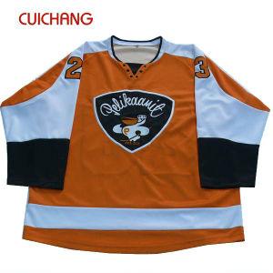 China′s Cheapest Customized Ice Hockey Wear
