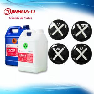 Epoxy Resin for Sticker Epoxy Resin Hardener pictures & photos