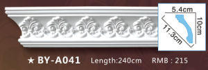 PU Cornice Moulding/ Decoration Mouldings/ PU Cornice for Turkey pictures & photos