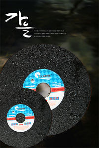 Grinding Wheel for Inox Green Color 105X2.5X16.0mm pictures & photos