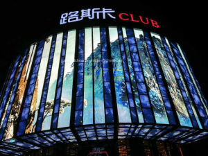 P12 Outdoor LED Video Wall Screen Display LED Advertising Billboard pictures & photos