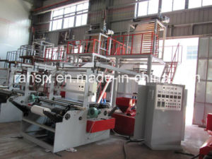 1000mm Single Layer Rotary Die Blowing PE Film Machine pictures & photos