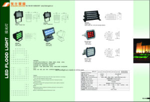 Die Cast Aluminum LED Flood Light Housing pictures & photos