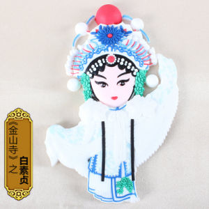 Chinese Traditional Love Story Series Rubber Fridge Magnet pictures & photos