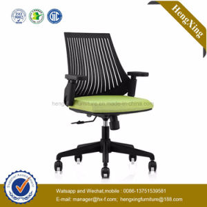 Modern Office Metal Furniture Medium Back Mesh Office Chair (HX-YY006) pictures & photos
