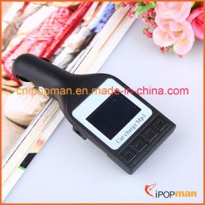 Universal FM Transmitter VHF Signal Amplifier FM Signal Amplifier pictures & photos