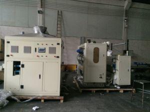 Yekon Tissue Paper Folding Machine pictures & photos