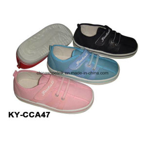 China Child Casual Shoes Wholesaling pictures & photos