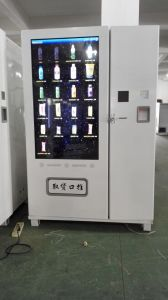 Beer Vending Machine pictures & photos