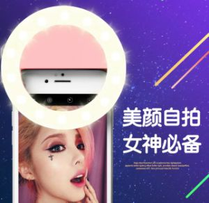 Ring Design Selfie Flash Beauty Selfie Light Fill for Smart Phone pictures & photos