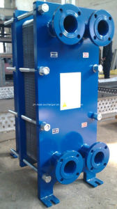 Diesel Engine Plate Heat Exchanger for Liquid pictures & photos