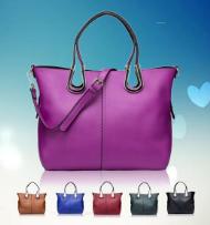 Wholesale New Design High Quality Handbag (BDMC097) pictures & photos