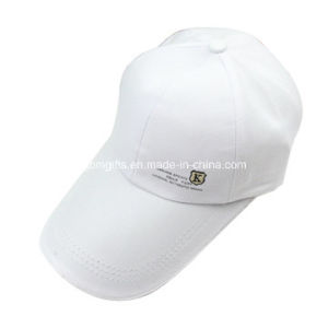 Fashion Two Tone Custom Snapback Cap Wholesale Snapback Cap for Embroidery Logo pictures & photos