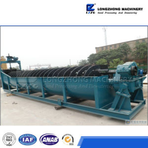 Sand Cleaning Equipment, Screw Sand Washing Machine with Good Quality pictures & photos