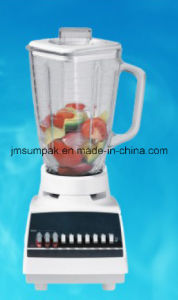 Electric Smoothie 2 in 1 Blender Juicer