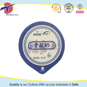 Unprinted Pre Cutting Aluminum Foil Lid pictures & photos