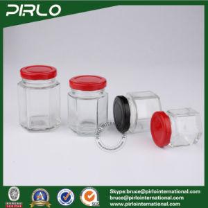 45ml 60ml 80ml 100ml 180ml 280ml 380ml 770ml Clear Empty Food Storage Glass Jar Polygon Glass Jar with Screw Lid pictures & photos