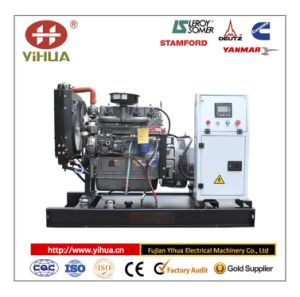 Weifang Tianhe Ricardo Series Open Type Diesel Power Generator 10-250kw pictures & photos