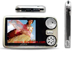 MP4 Player With Game Function 2.0 TFT Screen (SMP950)
