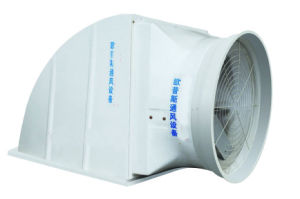 Roof Exhaust Fan (powerful airflow) pictures & photos