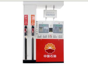 CS52 Censtar Luxury Type Self-Service Fuel Dispenser