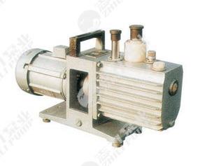 Vacuum Pump (DS-2XZ)