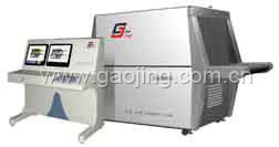 X-Ray Security Inspecting System (GJ-XS-6550) pictures & photos