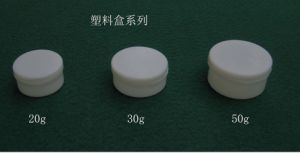Plastic Disposable 20g 30g 50g Medical Cup pictures & photos