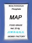 Monoammonium Phosphate - Food Grade