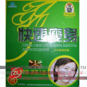 Tianfeng Fast Slimming Capsule to Reduce Fat pictures & photos