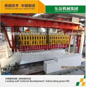 Fly Ash AAC Block Production Line pictures & photos