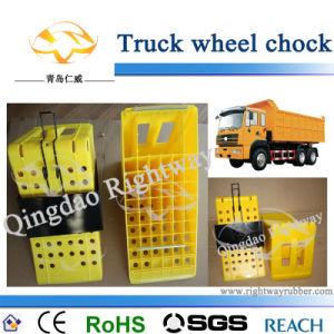 Yellow Plastic Wheel Chock for Truck