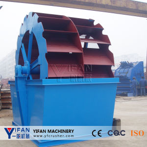 Hot Sale and Low Price Sand Washer Machinery pictures & photos