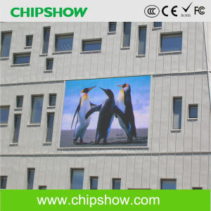 Chipshow P16 Outdoor Full Color Electronic Video Big LED Billboard pictures & photos