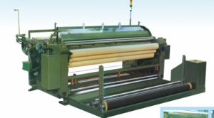High Speed Plastic Water Jet Loom for PP PE Knitting Loom Plastic (CLJ) pictures & photos