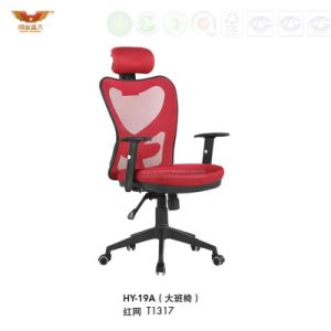 Modern Design High Back Ergonomic Office Mesh Chair with Armrest for Manager (1401A) pictures & photos