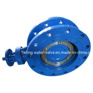 Ductile Iron/Cast Iron Flange Butterfly Valve