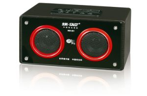 Mobile Speaker (WD-M1)