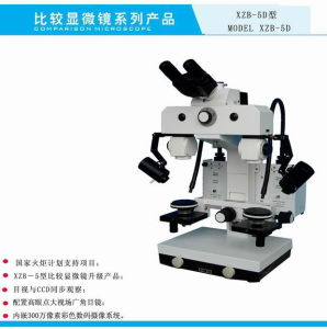 Comparison Microscope (XZB -5D) for Police Education Experimental etc