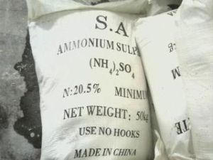 Agriculture Fertilizer Ammonium Sulphate White Color Crystal pictures & photos