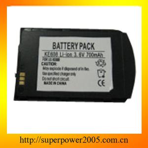 Replacement Batteries for LG (KE608)