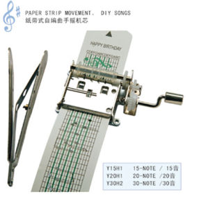 Yunsheng Paper Strip Hand-Operated Musical Movement (Y15H1/Y20H1/Y30H2) pictures & photos
