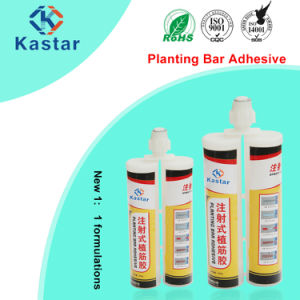 Alkali-Resistant Epoxy Injection Adheisve for Steel Bar Bonding pictures & photos